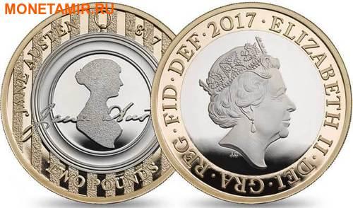 Великобритания Полный Годовой Набор 2017 (The 2017 UK Brilliant Uncirculated Annual Coin Set).Арт.60 (фото, вид 6)