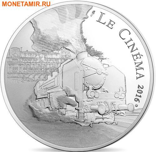 Франция 10 евро 2016.Жан Габен.Арт.60 (фото, вид 1)