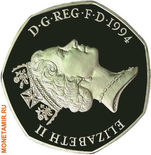 Великобритания 50 пенсов 1994.День-Д – Высадка в Нормандии.Арт.60 (фото, вид 1)