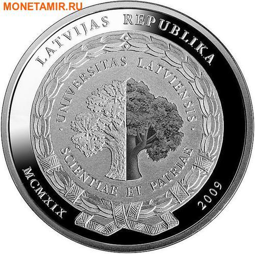 Латвия 1 лат 2009.Сова – Латвийский Университет.Арт.000157544461/60 (фото, вид 1)
