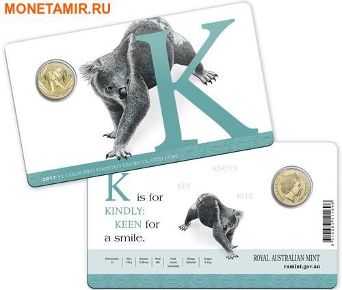 Австралия 1 доллар 2017.Алфавит – K – Коала (Блистер).Арт.000086253552/60 (фото, вид 2)