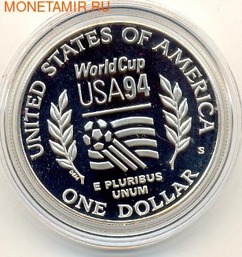 Футболисты с мячом. Соединенные Штаты Америки 1 доллар 1994. (фото, вид 1)