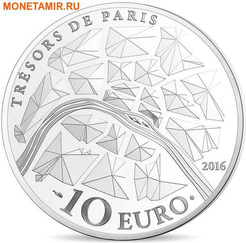 Франция 10 евро 2016.Институт – Сокровища Франции.Арт.60 (фото, вид 1)