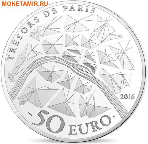 Франция 50 евро 2016 Институт Сокровища Франции (France 50 euro 2016 Institut de France Treasure of France 5oz Silver Coin).Арт.60 (фото, вид 2)