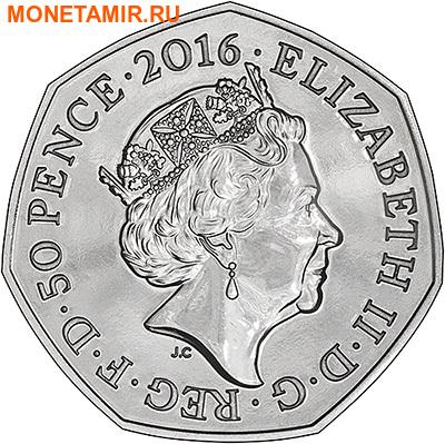 Великобритания 50 пенсов 2016 Белка.Арт.60 (фото, вид 1)