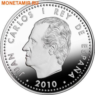 Испания 10 евро 2010 Футбол – Чемпионат мира Южная Африка 2010.Арт.60 (фото, вид 1)