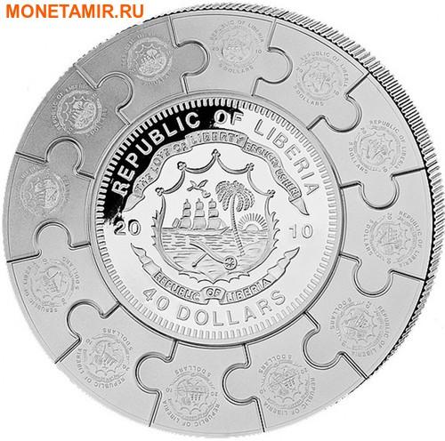Либерия 100 долларов 2010 Пресвятая Дева Мария (Пазл, Килограмм).Арт.004400053878/60 (фото, вид 2)