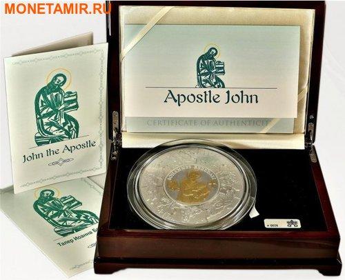 Либерия 100 долларов 2011 Апостол Иоанн (Пазл, Килограмм).Арт.009349544476/60 (фото, вид 2)