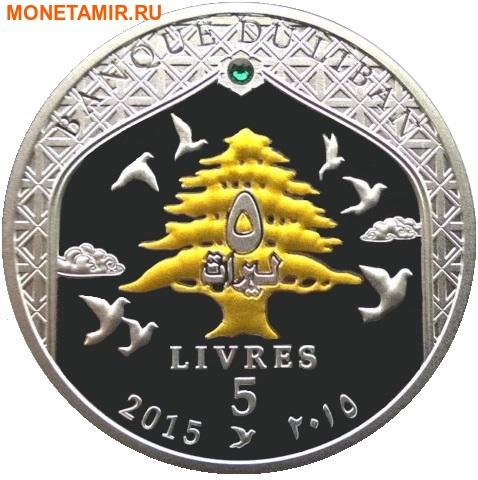 Ливан 5 ливров 2015 Самолет А-330.Арт.000813353892/60 (фото, вид 1)