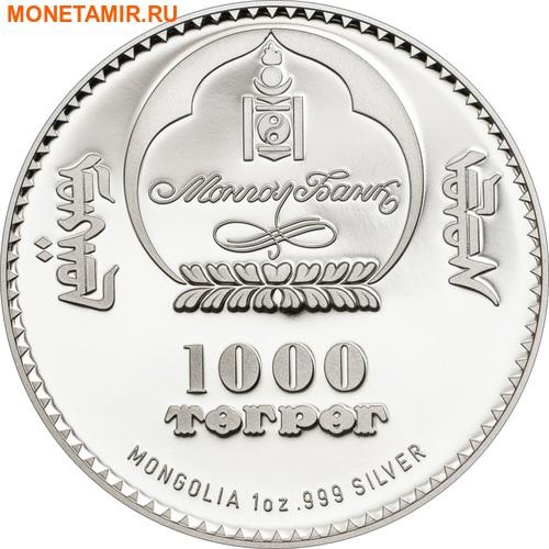 Монголия 1000 тугриков 2014 Чингисхан.Арт.000266448582/60 (фото, вид 1)