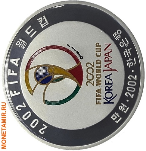 Корея Южная 10000 вон 2002 Футбол ФИФА 2002 Корея Япония (Стадион-Вратарь).Арт.60 (фото, вид 1)