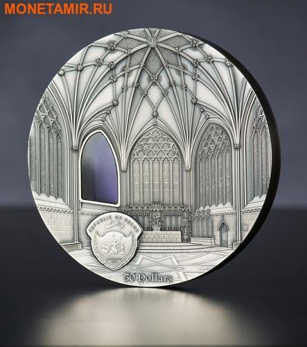 Палау 50 долларов 2017 Уэльский кафедральный собор (Wells Cathedral) серия Тиффани Арт (Килограмм).Арт.023284154018/60 (фото, вид 3)