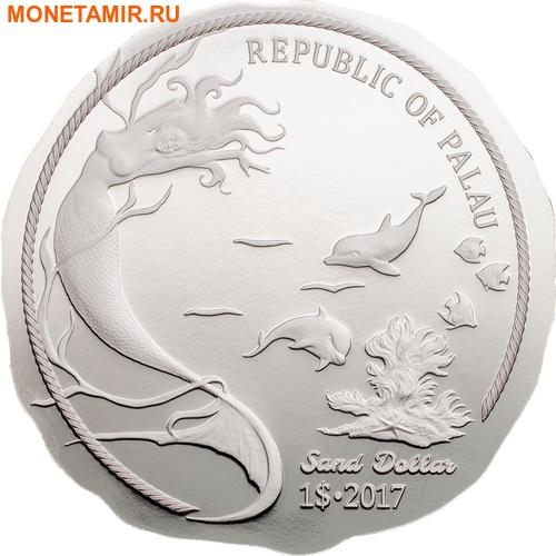 Палау 1 доллар 2017 Песочный доллар (Sand Dollar).Арт.000469054022/60 (фото, вид 1)