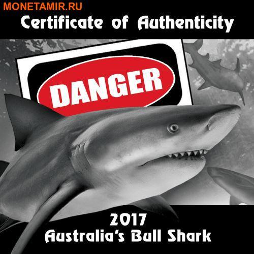 Тувалу 1 доллар 2017 Бычья Акула серия Смертельно Опасные (Tuvalu 1$ 2017 Deadly and Dangerous Bull Shark 1oz Silver Coin).Арт.000363354003/92 (фото, вид 3)