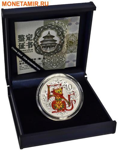 Китай 10 юаней 2016 Год Обезьяны – Лунный календарь.Арт.000594553945/60 (фото, вид 2)