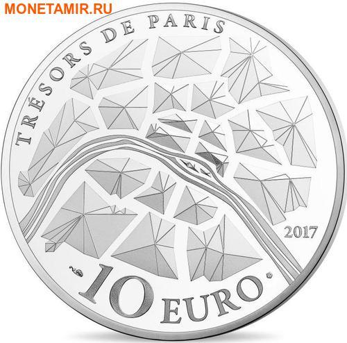 Франция 10 евро 2017 Статуя Свободы – Эйфелева башня.Арт.000307853964/60 (фото, вид 1)