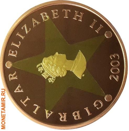 Гибралтар 2 кроны 2003 Европа (Биметалл).Арт.K2G2500D12299/60 (фото, вид 1)