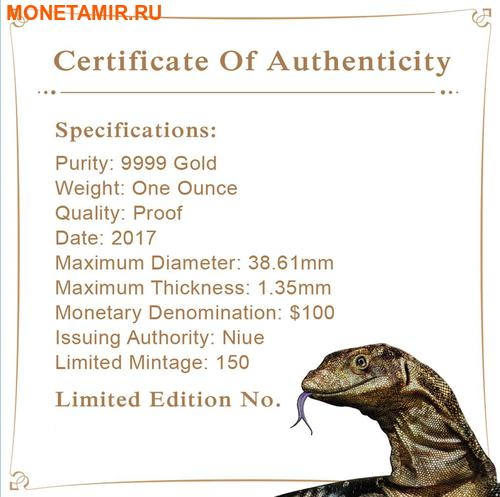 Ниуэ 100 долларов 2017 Ящерица Австралийский Варан Замечательные Рептилии (Niue $100 2017 Australian Goanna Remarkable Reptiles 1oz Gold Proof Coin).Арт.60 (фото, вид 6)