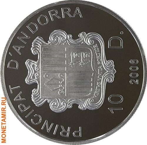 Андорра 10 динеров 2006 Футбол ФИФА 2006 Чемпионат мира в Германии (два игрока).Арт.000148654048/60 (фото, вид 1)