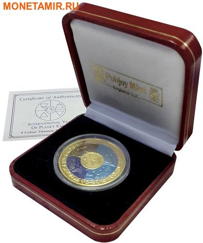 Остров Мэн 1 крона 2008 Международный год планеты Земля (Титан четыре цвета).Арт.K1,4G1820D/31760/65 (фото, вид 2)