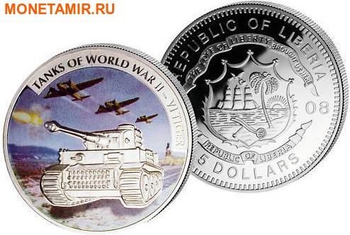 Либерия 5х5 долларов 2008 Танки Второй Мировой Войны.Арт.60 (фото, вид 5)