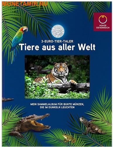 Австрия 3 евро 2017 Крокодил (Colourful Creatures The Crocodile).Арт.60 (фото, вид 4)