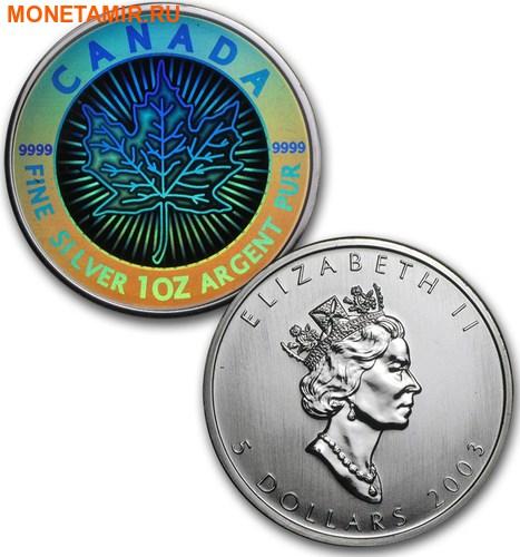 Канада 15 долларов 2003 Кленовые листья Голограмма (Набор из 5 монет).Арт.60 (фото, вид 1)