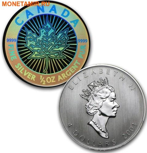 Канада 15 долларов 2003 Кленовые листья Голограмма (Набор из 5 монет).Арт.60 (фото, вид 2)