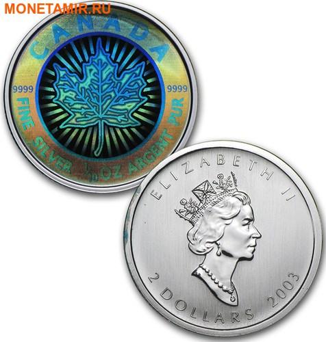 Канада 15 долларов 2003 Кленовые листья Голограмма (Набор из 5 монет).Арт.60 (фото, вид 4)