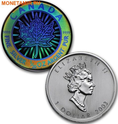 Канада 15 долларов 2003 Кленовые листья Голограмма (Набор из 5 монет).Арт.60 (фото, вид 5)
