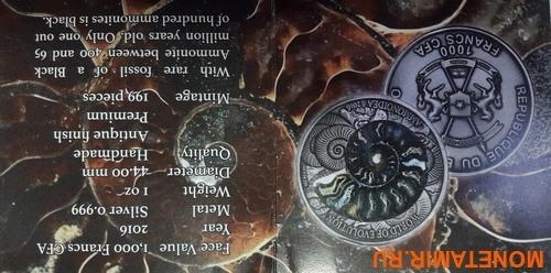 Буркина Фасо 1000 франков 2016 Аммонит черный – Мир эволюции (Burkina Faso 1000 francs 2016 Ammonite black World of Evolution with real fossil).Арт.60 (фото, вид 4)