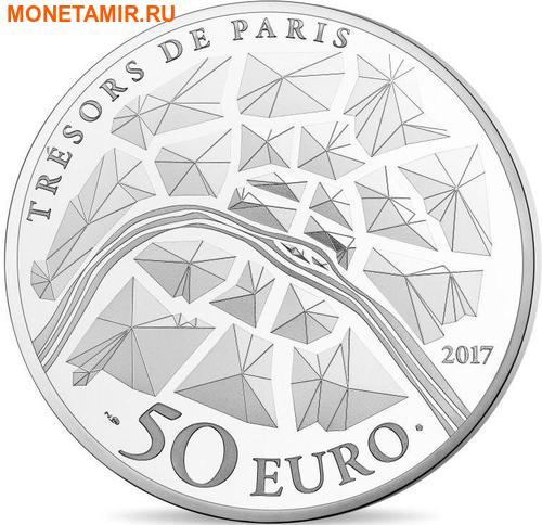 Франция 50 евро 2017 Статуя Свободы – Эйфелева башня.Арт.001915653966/60 (фото, вид 2)
