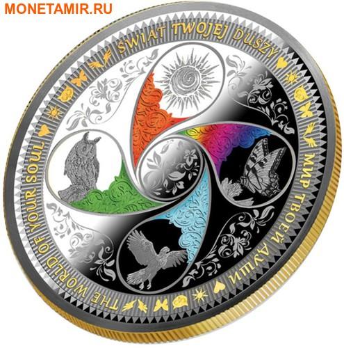 Ниуэ 25 долларов 2017 Мир Твоей Души Солнце Сова Бабочка.Арт.60 (фото, вид 1)