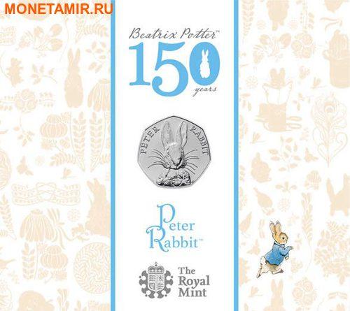 Великобритания 5х50 пенсов 2016 150 лет со дня рождения Беатрис Поттер - Кролик Питер Ежик Тигги Винкл Белка Наткин Утка Джемайма Падл Дак (Набор пять монет).Арт.60 (фото, вид 2)