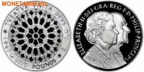 Великобритания 10,50 фунтов 2007 Набор пьедфорт (piedfort) 5 монет.Арт.000775353397/60 (фото, вид 1)