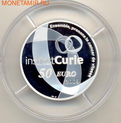 Франция 50 евро 2009. Институт Кюри (фото, вид 1)