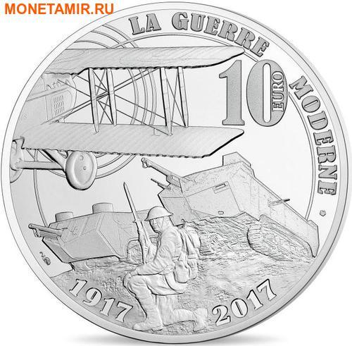 Франция 10 евро 2017 Первая мировая война (Самолет Танк).Арт.60 (фото, вид 1)