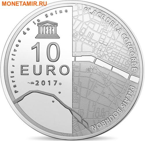 Франция 10 евро 2017 Национальное собрание и Площадь Согласия.Арт.60 (фото, вид 1)