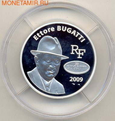 Франция 50 евро 2009 Эторе Бугатти (France 50E 2009 Ettore Bugatti).Арт.001102220440/60 (фото, вид 1)