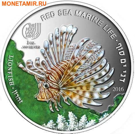 Палау 8х5 долларов 2016 Морская жизнь Красного моря Red Sea Marine Life (набор 8 монет).Арт.60 (фото, вид 4)