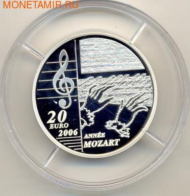 Моцарт (1756-2006) (фото, вид 2)