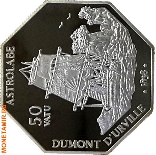 Вануату 2х50 вату 1999 Корабли Astrolabe и Zelee (набор 2 монеты).Арт.60 (фото, вид 1)