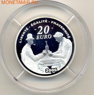 Франция 20 евро 2006. Поль Сезанн (1839-1906) (фото, вид 1)