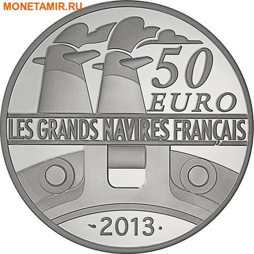 Франция 50 евро 2013 Корабль Амазонка (L'Amazone) серия Великие корабли Франции.Арт.001183344851/60 (фото, вид 1)
