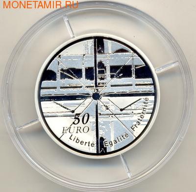 Франция 50 евро 2010. Центр Помпиду. (фото, вид 1)