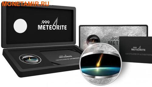 Ниуэ 1 доллар 2016 Метеорит Муонионалуста (Niue 1$ 2016 Meteorite Muonionalusta).Арт.002513653573/65 (фото, вид 2)