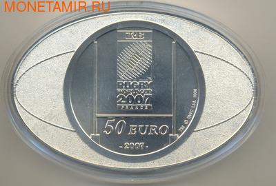 Франция 50 евро 2007 Регби Чемпионат Мира Килограмм (France 50E 2007 World Cup Rugby 1kg).Арт.003778612599 (фото, вид 1)