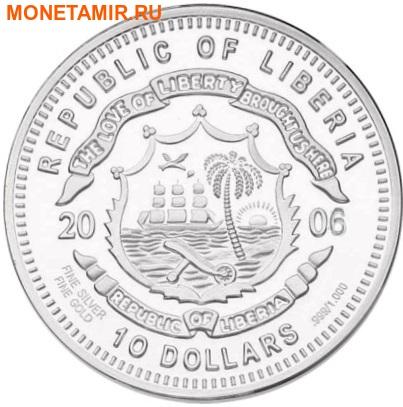 Либерия 10 долларов 2006 Маврикийская пустельга (Сокол) Mauritius Kestrel.Арт.000359153500/60 (фото, вид 1)