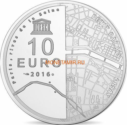 Франция 10 евро 2016 Музей Орсе - Малый дворец серия Всемирное наследие ЮНЕСКО.Арт.000380452641/60 (фото, вид 1)