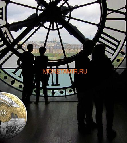 Франция 10 евро 2016 Музей Орсе - Малый дворец серия Всемирное наследие ЮНЕСКО.Арт.000380452641/60 (фото, вид 3)